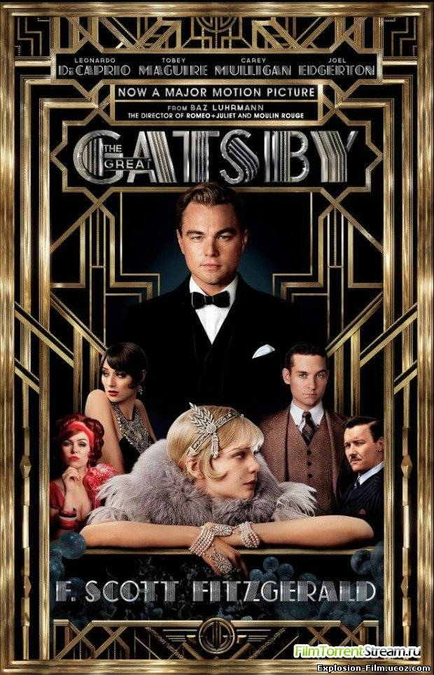an analysis of the dominant themes in the great gatsby by f scott fitzgerald and what the alternativ